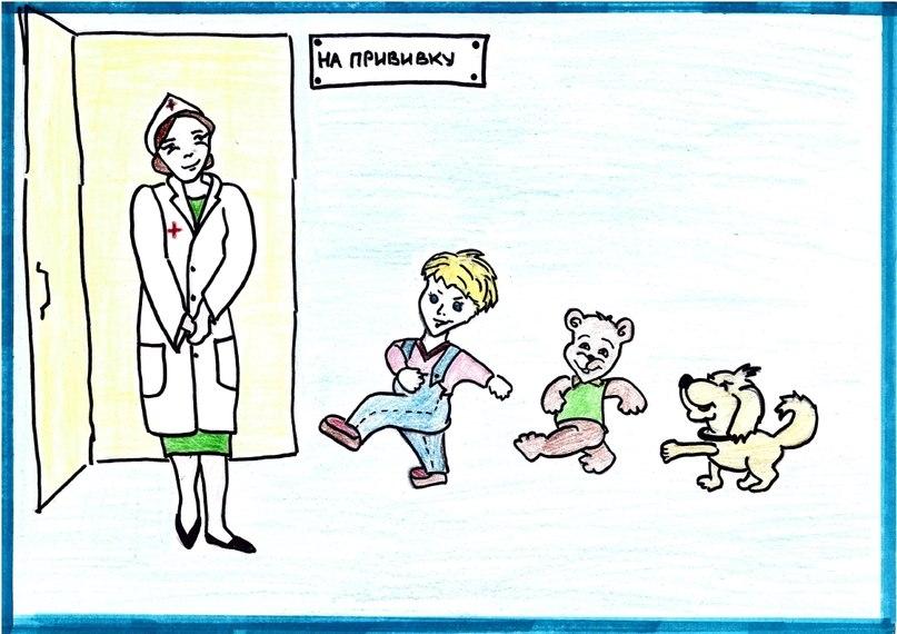 Прививка это здоровье рисунки