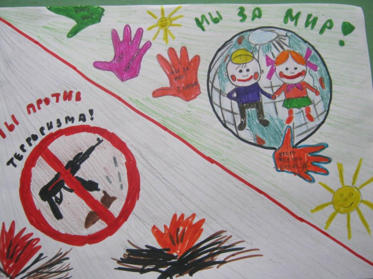 Конкурс рисунков фашизму нет