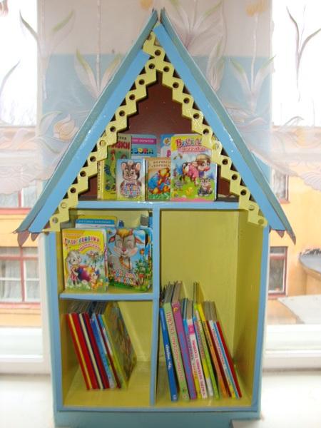 Уголок книги для детского сада своими руками