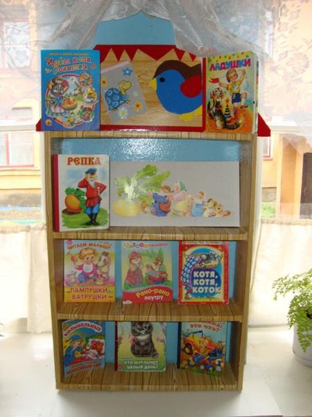 Оформление книжного уголка детского сада своими руками 159