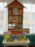 Оформление книжного уголка в детском саду своими руками фото