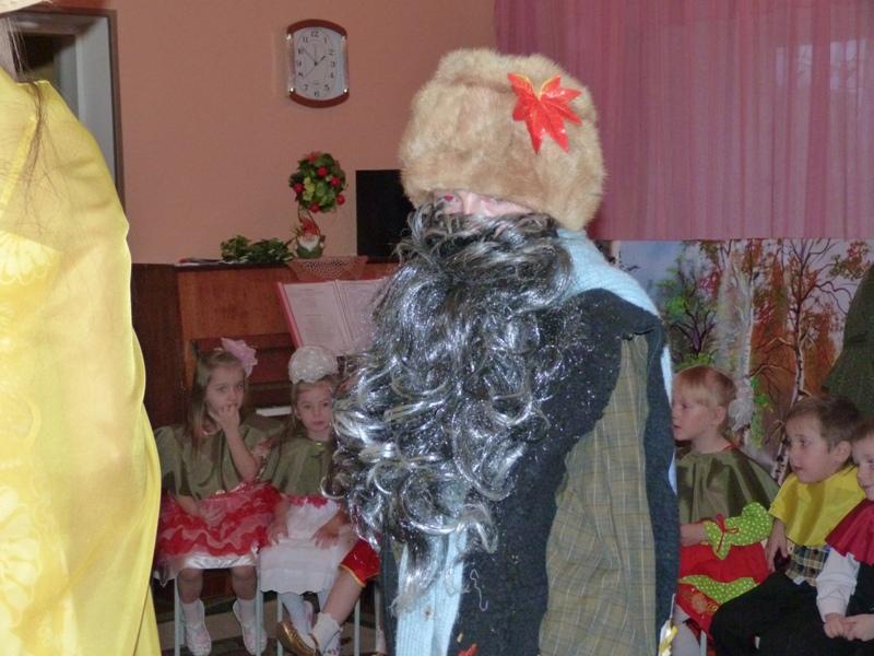 костюм старика на детский утренник квартиру, снять
