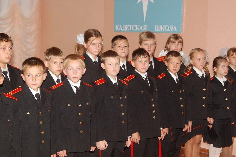 целевого кадетский корпус в монин центре