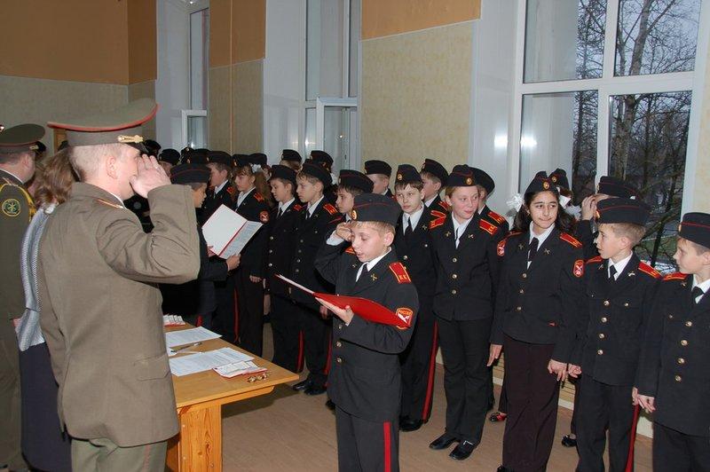 кадетская школа самара фото