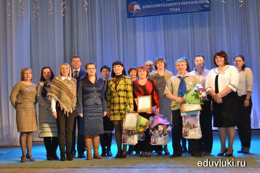 Конкурс педагог года дополнительного образования